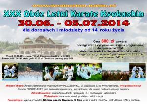 lato 2014 mlodiez A
