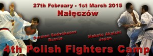 poster 4 fighters camp 2015