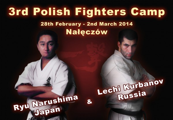 poster 3 fighters camp 2014 2